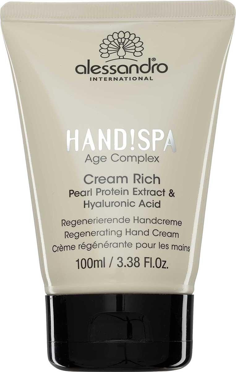 Alessandro Крем-лифтинг для рук, 100 мл305076Крем-лифтинг для кожи рук. Эффективно борется с признаками старения, подтягивает кожу, повышает ее упругость и эластичность, восстанавливает и интенсивно увлажняет благодаря гиалуроновой кислоте и экстракту протеинов жемчуга в составе.