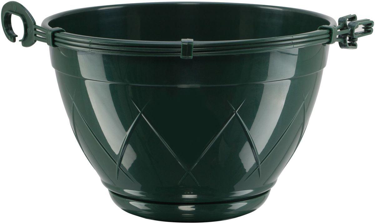 Кашпо подвесное Santino Лилия, для ампельных растений, цвет: зеленый, 4 л10503Подвесное кашпо Santino Лилия изготовлено из прочного пластика. Предназначено для выращивания ампельных растений, клубники, земляники и других.