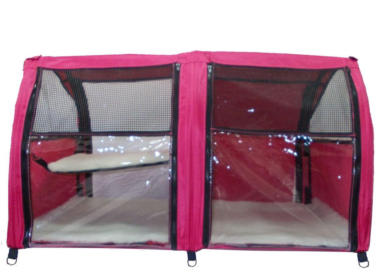 Клетка для животных Заря-Плюс, выставочная, цвет: малиновый, 101 х 58 х 54 см. КВП2210_синий, красныйБольшая полукруглая выставочная клетка Заря-Плюс станет настоящей находкой для владельцев нескольких кошек и котят. В этой палатке найдется место всем вашим питомцам. Эта выставочная палатка продумана таким образом, чтобы вам было максимально удобно участвовать в выставках:- собирается круговым движением, как трансформер, легко и просто; на выставке вы самостоятельно соберете и разберете палатку за считанные минуты;- лицевая сторона палатки выполнена из пленки, которая может полностью отстегиваться;- обратная сторона палатки выполнена наполовину из сетки, наполовину из пленки; также может полностью отстегиваться;- боковые стенки выполнены наполовину из пленки, благодаря чему палатка становится очень светлой. И вы сможете в максимально выгодном свете представить на выставке своих питомцев.- в комплект входит дополнительная шторка на липучке; при необходимости вы можете закрыть шторкой окно, чтобы ваши питомцы могли отдохнуть; - если у вас возникнет необходимость разделить пространство палатки на 2 части, вы можете просто и легко сделать это, застегнув на молнию разделительную перегородку посередине; - с двух сторон палатки имеются вместительные карманы, куда вы можете положить все необходимые мелочи для участия в выставке;- в собранном виде палатка довольно компактна; при хранении занимает мало места;- палатка переносится в чехле, который входит в комплект;- для удобной переноски чехол имеет короткую и длинную ручки, также чехол имеет большой карман на молнии для различных мелочей; - в комплект входит 2 меховых матраца и меховой гамак.