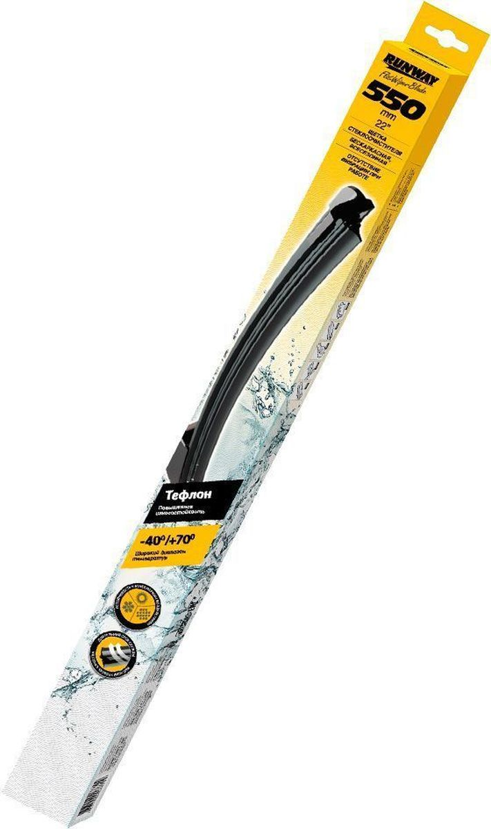 Щетки стеклоочистителя Runway, бескаркасные, с тефлоновым покрытием, 22 (550 мм), 5 адаптеровRW-22TЩетки стеклоочистителя Runway бескаркасной с графитовым покрытием изготовлены по современным стандартам.Направляющая шина, расположенная внутри чистящего полотна, равномерно распределяет прижимное усилие,по всей длине точно повторяя рельеф щетки, что обеспечивает наиболее полное очищение стекла за один подход.