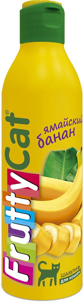 Шампунь для кошек АВЗ FruttyCat. Ямайский банан, 250 мл1043Шампунь АВЗ FruttyCat. Ямайский бананпредназначен для мытья шерсти кошек. Шампунь не содержит силиконов, парабенов и красителей, уcтpaняет cпeцифичecкий зaпax живoтнoгo, уменьшает выпадение волос, придает шерсти блеск. Благодаря сбалансированной рецептуре, мягкой моющей основе и комплексу природных компонентов средства подходят для регулярного применения.