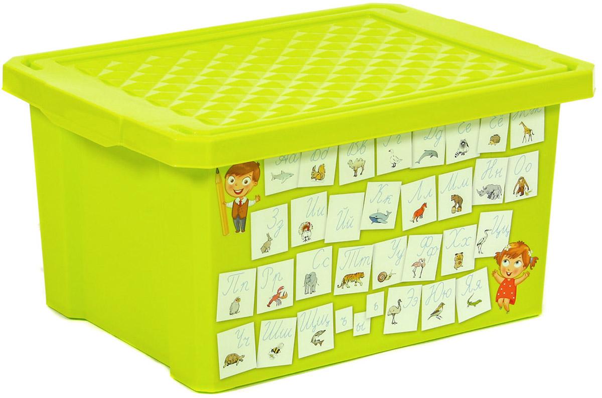 Ящик для хранения игрушек Little Angel X-BOX. Обучайка. Азбука, 17 лS03301004Универсальный ящик для хранения Little Angel X-BOX. Обучайка. Азбука с новым обучающим декором - это простой и доступный способ познакомить малыша с алфавитом а также объяснить отличия написания прописных и печатных букв. Такой функциональный объект для хранения несомненно станет достойным дополнением пространства развивающей среды для вашего подрастающего гения. Ящик декорирован с помощью технологии In Mould Labeling. Декор ящика устойчив при мытье, дольше сохраняет насыщенность цветов . Прочный каркас ящика позволит хранить как легкие вещи, так и более тяжелый груз. Уникальный обучающий декор линии Обучайка разработан при участии педагогов ДОУ и детских психологов.