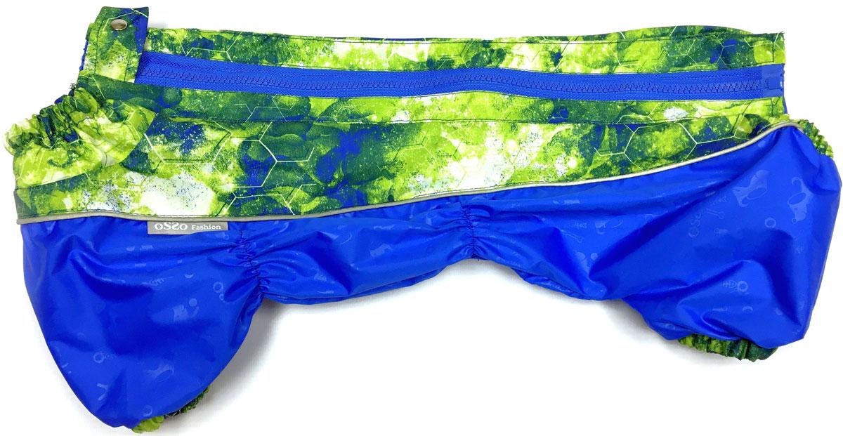 Комбинезон для собак  OSSO Fashion , для мальчика пород такса и вельш корги, цвет: синий, со вставкой. Размер: 50т-2