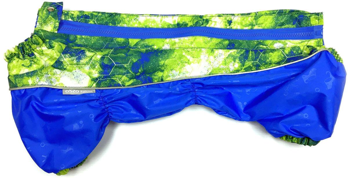 Комбинезон для собак OSSO Fashion, для мальчика пород такса и вельш корги. Размер: 55т-2. Цвет: синий, со вставкой0120710Комбинезон для собак, для пород такса и вельш-корги. Создан с учётом особенностей строения телосложения данных пород собак (удлинённое тело и короткие лапки). Без подкладки из водоотталкивающей и ветрозащитной ткани (100% полиэстер).Предназначен для прогулок в межсезонье, в сырую погоду для защиты собаки от грязи и воды.Комбинезон выполнен из двух сочетаемых по цвету тканей, используется отделка со светоотражающим кантом и тракторная молния со светоотражающей полосой.Комбинезон для собак эргономичен, удобен, не сковывает движений собаки при беге, во время игры и при дрессировке. Комфортная посадка по корпусу достигается за счет резинок-утяжек под грудью и животом. На воротнике имеется кнопка для фиксации. От попадания воды и грязи внутрь комбинезона низ штанин также сборен на резинку.Рекомендуется машинная стирка с использованием средства для стирки деликатных тканей (например, жидкого моющего средства «Ласка, магия бальзама») при температуре не выше 40?С и загрузке барабана не более чем на 40% от его объема, отжим при скорости не более 400/500 об/мин, сушка на воздухе – с целью уменьшения воздействия на водоотталкивающую (PU) пропитку ткани.