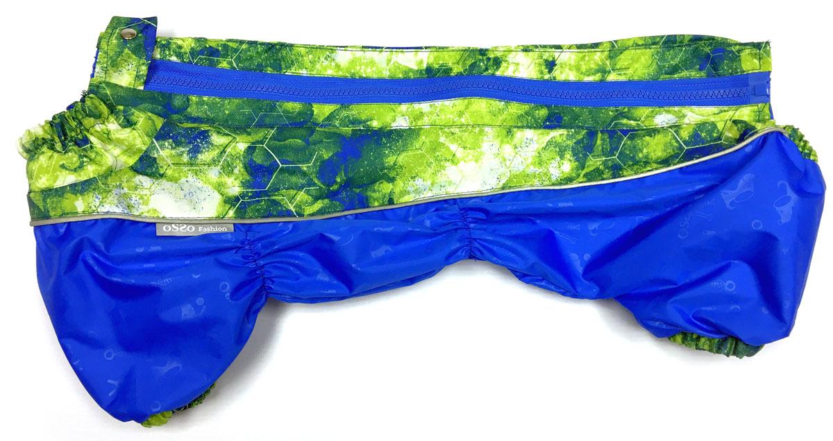 Комбинезон для собак OSSO Fashion, для мальчика пород такса и вельш корги, цвет: синий, со вставкой. Размер: 40т-2MOS-005-PINK-SКомбинезон для собак OSSO Fashion подходит для пород такса и вельш-корги. Создан с учётом особенностей строения телосложения данных пород собак (удлинённое тело и короткие лапки). Без подкладки из водоотталкивающей и ветрозащитной ткани (100% полиэстер).Предназначен для прогулок в межсезонье, в сырую погоду для защиты собаки от грязи и воды.Комбинезон выполнен из двух сочетаемых по цвету тканей, используется отделка со светоотражающим кантом и тракторная молния со светоотражающей полосой.Комбинезон для собак эргономичен, удобен, не сковывает движений собаки при беге, во время игры и при дрессировке. Комфортная посадка по корпусу достигается за счет резинок-утяжек под грудью и животом. На воротнике имеется кнопка для фиксации. От попадания воды и грязи внутрь комбинезона низ штанин также сборен на резинку.Рекомендуется машинная стирка с использованием средства для стирки деликатных тканей ( при температуре не выше 40 С и загрузке барабана не более чем на 40% от его объема, отжим при скорости не более 400/500 об/мин), сушка на воздухе - с целью уменьшения воздействия на водоотталкивающую (PU) пропитку ткани.