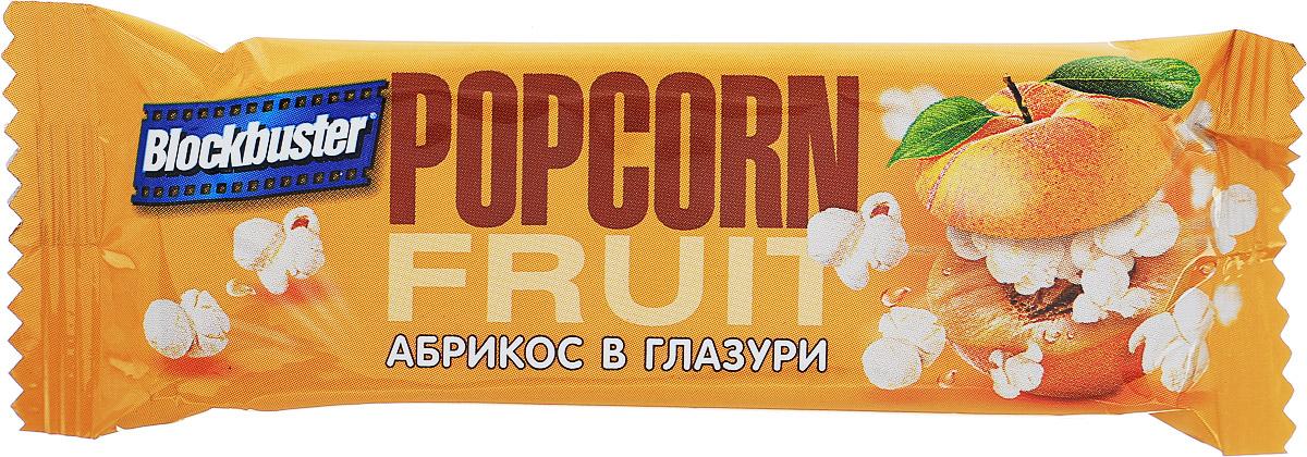 Blockbuster батончик мюсли Попкорн абрикос в глазури кондитерской, 30 г0120710Батончики Popcorn Fruit бренда Blockbuster - новинка в категории сладких снэков! В каждом батончике микс из воздушных зерен попкорна, кусочков абрикоса, орехов, семян тыквы и подсолнечника с покрытием из кондитерской глазури.Уважаемые клиенты! Обращаем ваше внимание, что полный перечень состава продукта представлен на дополнительном изображении.