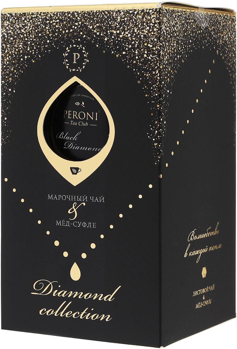 Peroni Diamond Collection подарочный набор меда, 320 г0120710Peroni Diamond Collection - это подарочный набор меда, в состав которого входят великолепный, изысканный мед-суфле Малиновый сорбет и ароматный черный чай. Peroni Diamond Collection станет отличным подарком коллегам, друзьям и вашим близким.