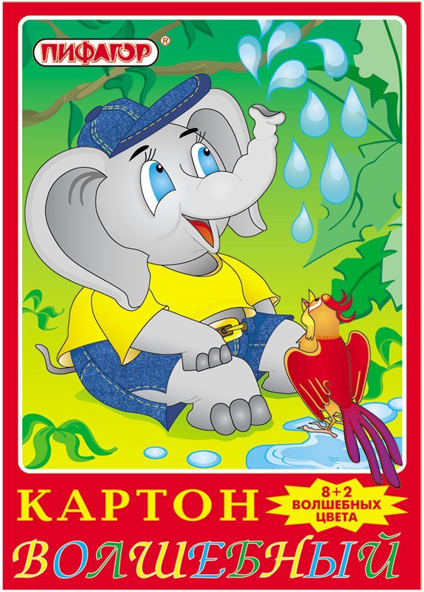 Пифагор Цветной картон Волшебный Слон и птичка 10 листов 10 цветов72523WDНабор цветного картона Пифагор Слон и птичка изготовлен из мелованного картона, содержит 8 основных цветов: фиолетовый, синий, черный, лиловый, желтый, коричневый, зеленый, белый; 2 волшебных цвета: золотой, серебряный.