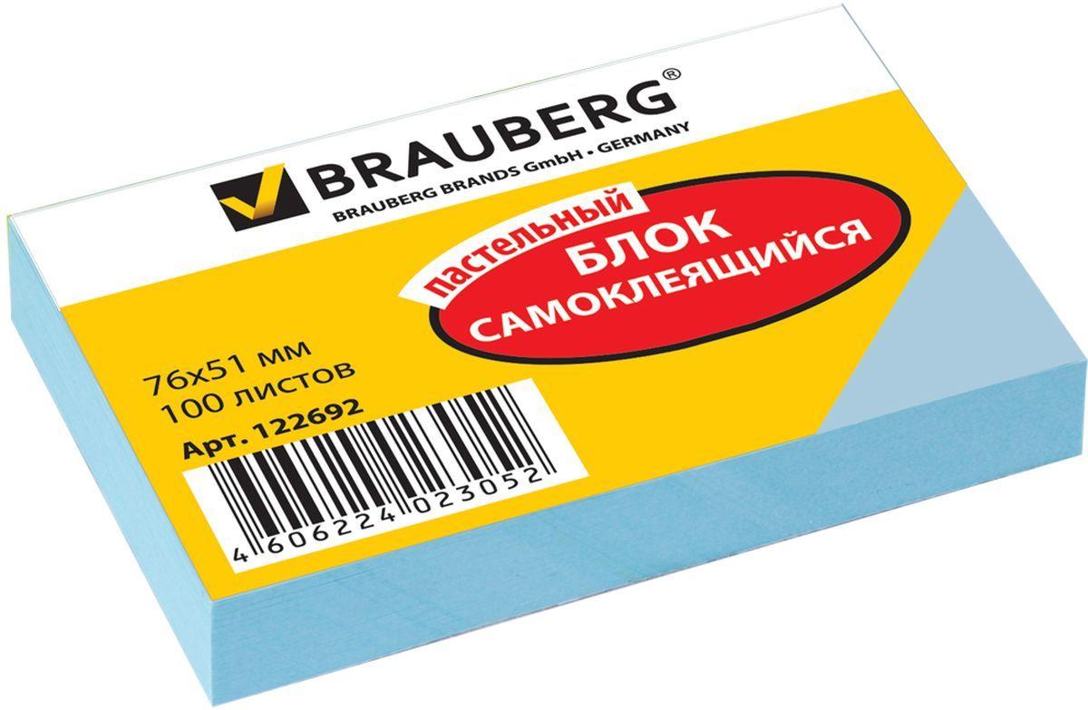 Brauberg Бумага для заметок 100 листов цвет голубой 122692