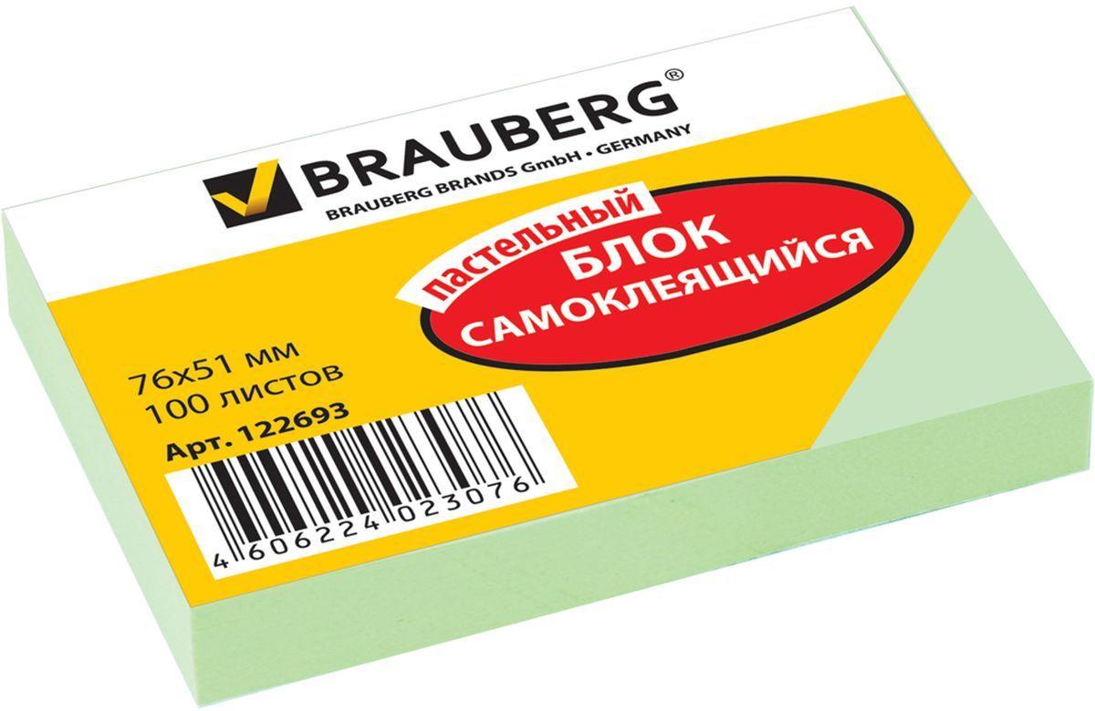 Brauberg Бумага для заметок 100 листов цвет зеленый