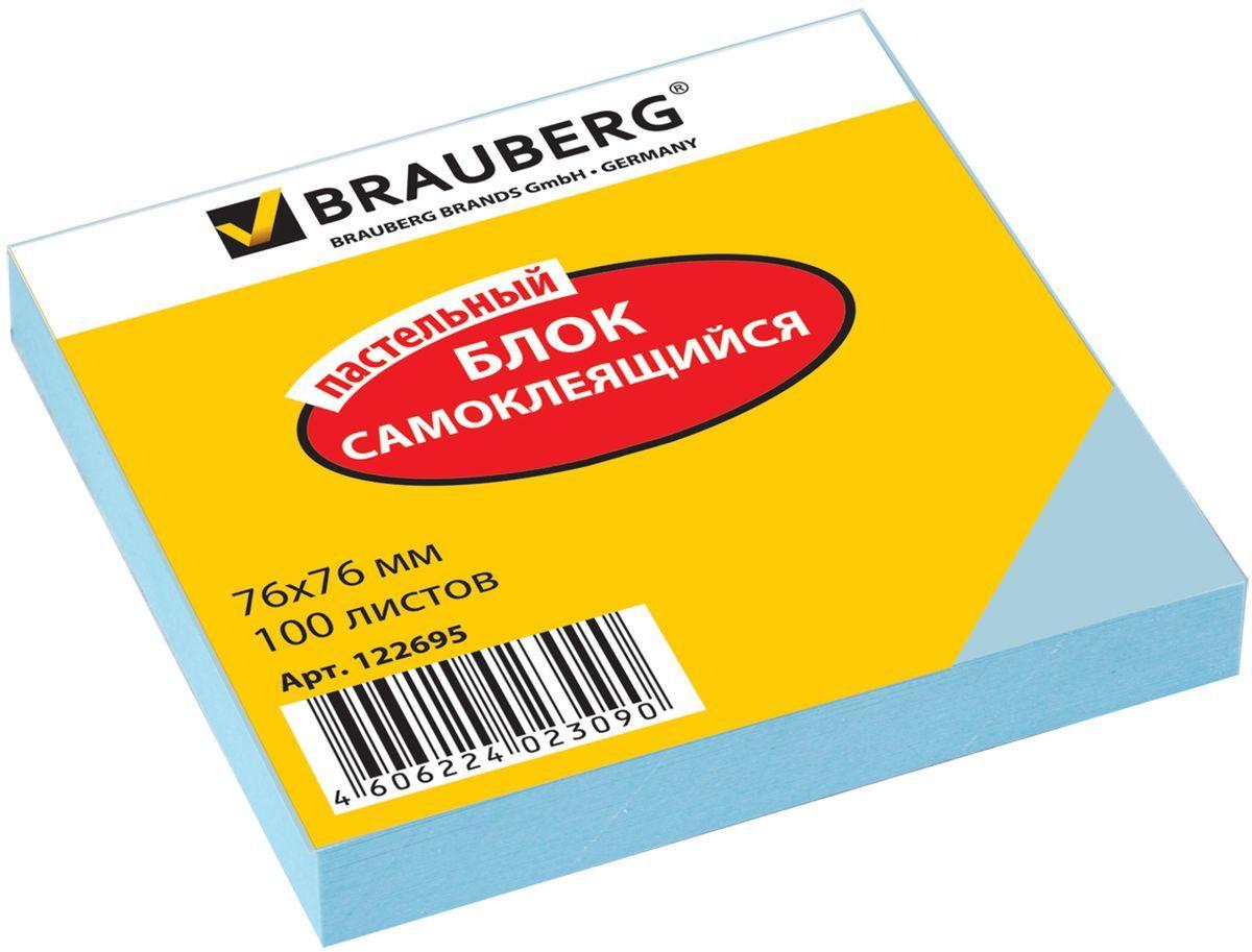 Brauberg Бумага для заметок 100 листов цвет голубой 122695
