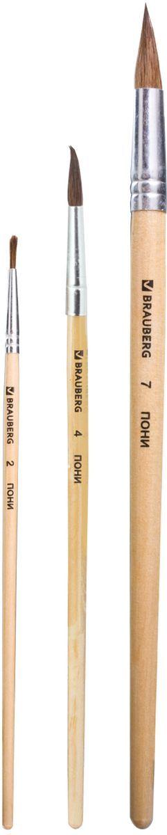 Brauberg Набор кистей 3 шт 200220200226Высококачественный набор кистей Brauberg обладает превосходным внешним видом и характеристиками. Он может послужить хорошим подарком человеку, который увлекается живописью.В набор входят: круглые кисти №2, 4, 7.
