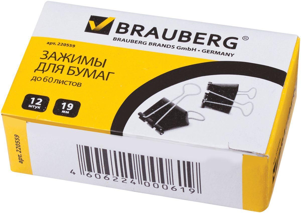 Brauberg Зажим для бумаг 19 мм цвет черный 12 шт220557Зажимы для бумаг Brauberg предназначены для скрепления документов без использования степлера. Скрепляют до 60 листов.