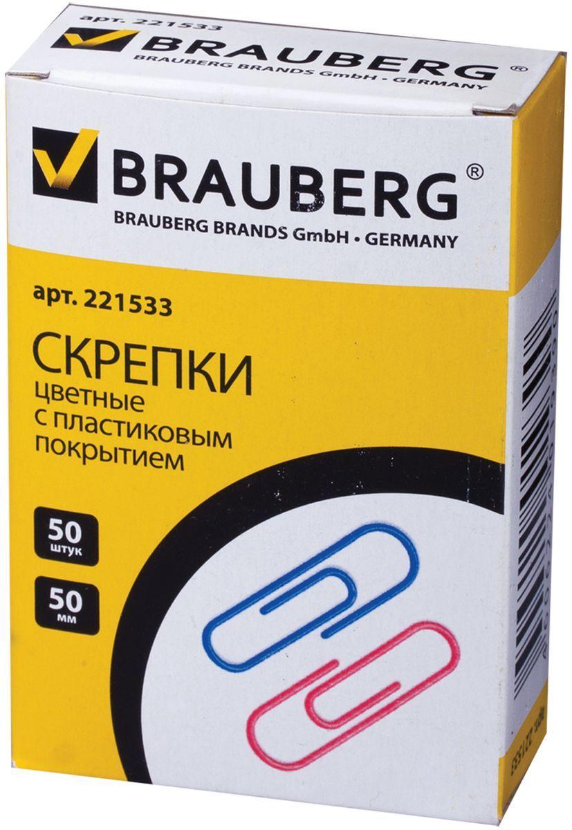 Brauberg Скрепки цветные 50 мм 50 штFS-00103Скрепки Brauberg предназначены для скрепления листов бумаги.В упаковке 50 штук.