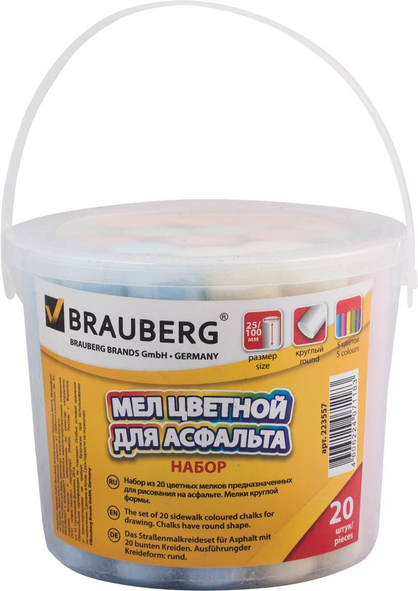 Brauberg Мелки 20 цветовAC-1121RDВысококачественный школьный мел Brauberg изготовлен из экологически чистых материалов.Длина каждого мелка - 10 см, диаметр - 25 мм.В наборе 20 разноцветных мелков.