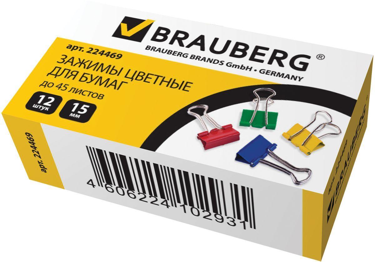 Brauberg Зажим для бумаг ширина 15 мм 12 шт224469Зажим для бумагBrauberg предназначен для скрепления бумажных документов.В упаковке 12 зажимов разных цветов.Зажим выполнен из стали.Они надежно и легко скрепляют, не деформируют бумагу, не оставляют на ней следов.