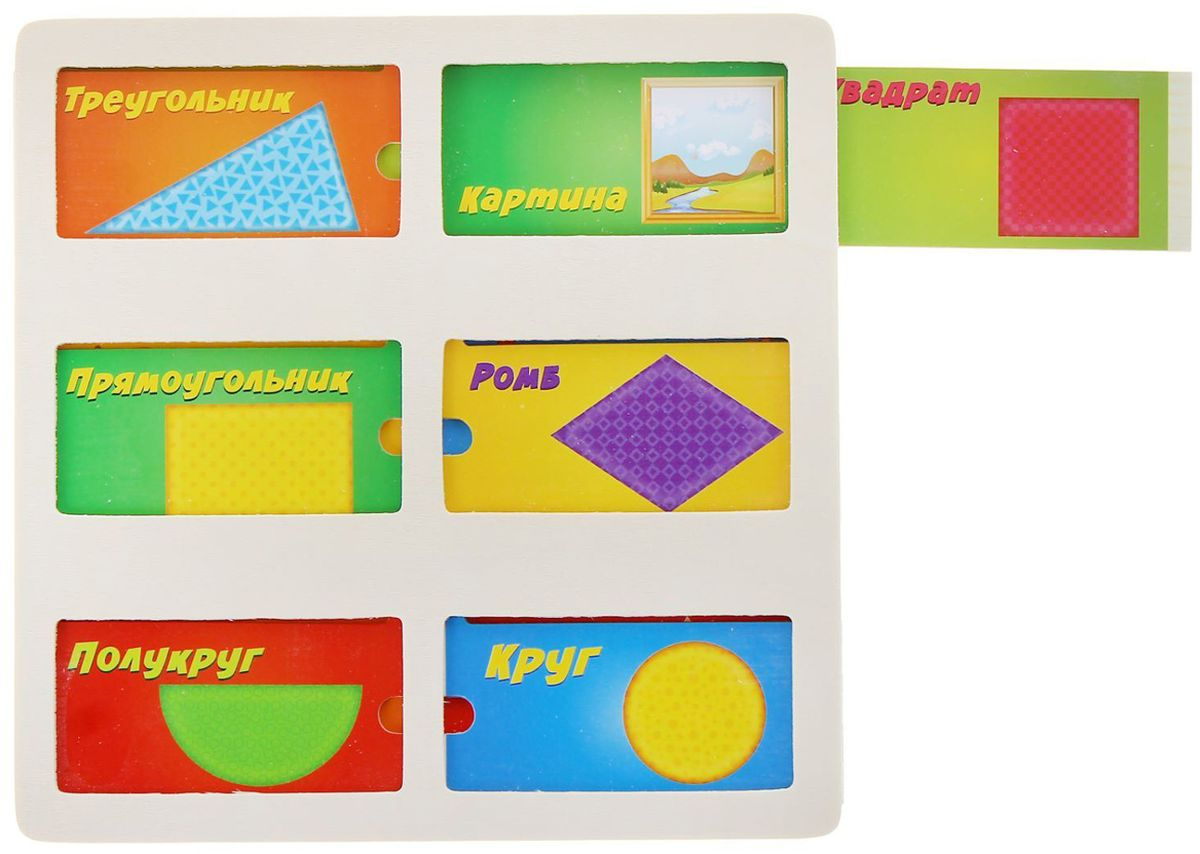 Лесная мастерская Пазл для малышей Геометрические фигуры learning journey пазл для малышей озорные фигуры 4 в 1