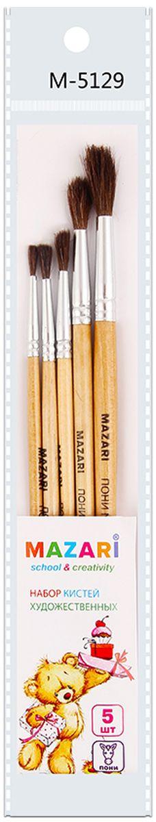 Mazari Набор кистей из волоса пони 5 штМ-5129Кисти Mazari идеально подойдут для художественных и декоративно-оформительских работ. В набор входят кисти из нейлона №1, 2, 3, 4, 5. Кисти предназначены для работы с акрилом, маслом, акварелью, гуашью, темперой и лаком. Удобные ручки кисточек окрашены в различные цвета. Тонкие ручки обеспечивают комфортный захват.