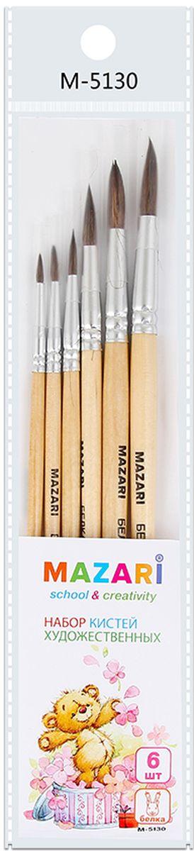 Mazari Набор кистей беличьих №1, 2, 3, 4, 5, 6 (6 шт)FS-00103Кисти Mazari идеально подойдут для художественных и декоративно-оформительских работ.Щетина изготовлена из волоса белки.Деревянные ручки оснащены алюминиевыми втулками с двойной обжимкой.В набор входят кисти № 1, 2, 3, 4, 5, 6.