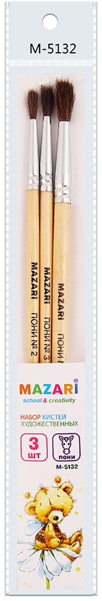 Mazari Набор кистей из волоса пони №2, 3, 4 (3 шт)FS-00264Набор кистей Mazari - это незаменимый атрибут для рисования.В наборе три кисти № 2, 3, 4, изготовленные из натурального волоса пони и дерева. Такой набор кистей отличается от других наборов особой прочностью, упругостью и эластичностью.