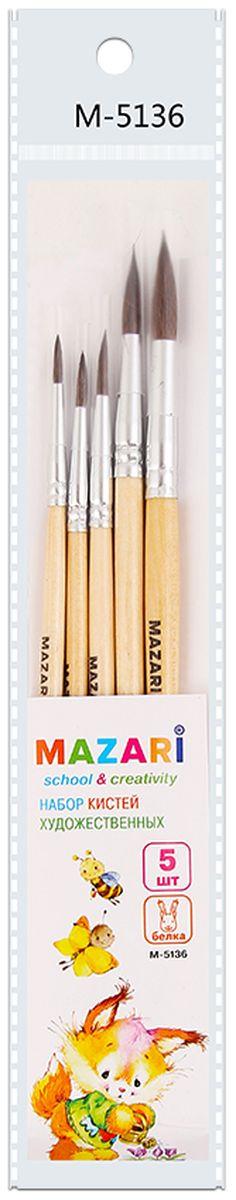 Mazari Набор кистей беличьих №,1, 2, 3, 4, 5 (5 шт)FS-00103Набор кистей Mazari из беличьего хвостика идеально подходит для рисования дома, в школе, в художественной студии.Предназначены для работы с акварелью, гуашью, тушью.В набор входят кисти №1, 2, 3, 4 и 5.
