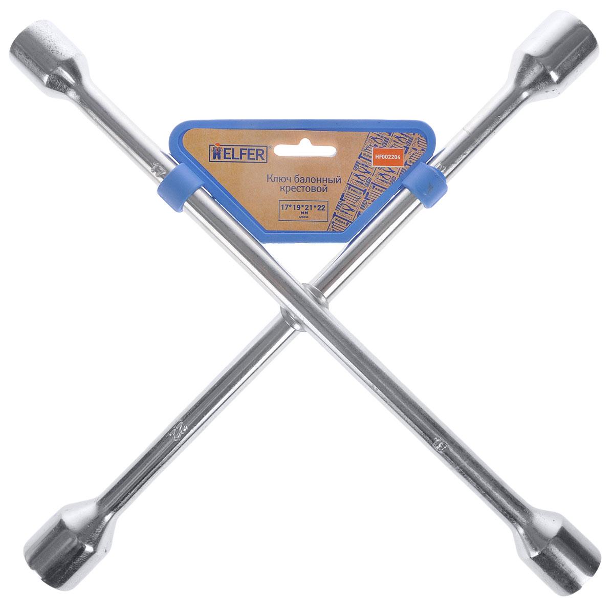 Ключ баллонный крестовой Helfer, 17мм, 19 мм, 21 мм, 22 мм21395599Баллонный крестовой ключ Helfer применяется для монтажа и демонтажа автомобильных колес. Такой инструмент является идеальным решением для использования в любых автосервисах. Данный ключ имеет четыре головки размерами 17 мм, 19 мм, 21 мм и 22 мм. Ключ выполнен из высококачественной стали.