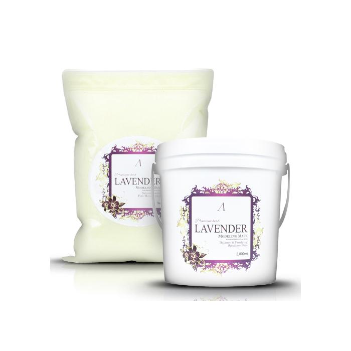 Anskin Маска альгинатная для чувствительной кожи (пакет) Herb Lavender Modeling Mask Refill, 1 кгFS-36054Лаванда обладает широким спектром полезных действий, и может применяться для ухода практически за любым типом кожи лица. Она хорошо справляется с различными раздражительными и воспалительными процессами на коже, устраняет покраснения, шелушение и зуд, что позволяет с успехом использовать его в уходе за излишне чувствительной кожей, склонной к аллергии.