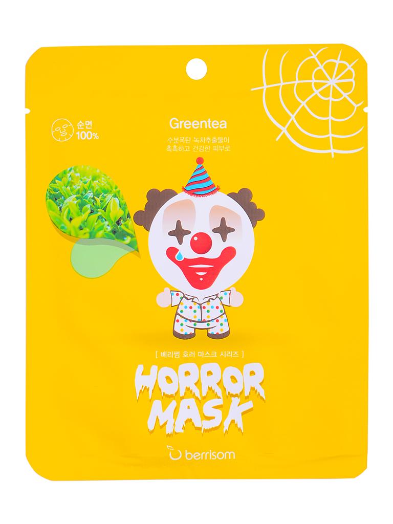 Berrisom Маска тканевая с экстрактом зеленого чая Horror mask series Pierrot, 25 млFS-00897Эксклюзивный дизайн, отражающий образ Пьеро, добавит разнообразие в повседневный уход за кожей и сделает его увлекательным. Увлажняет, снимает воспаление, стимулирует выработку коллагена и защищает от солнца. Бамбуковая вода выравнивает рельеф кожи, избавляет от омертвевших клеток, матирует, придает сияющую гладкость. Цветная маска из 100% хлопка на основе запатентованной технологии печати доставит комфорт в уходе даже за чувствительной кожей.