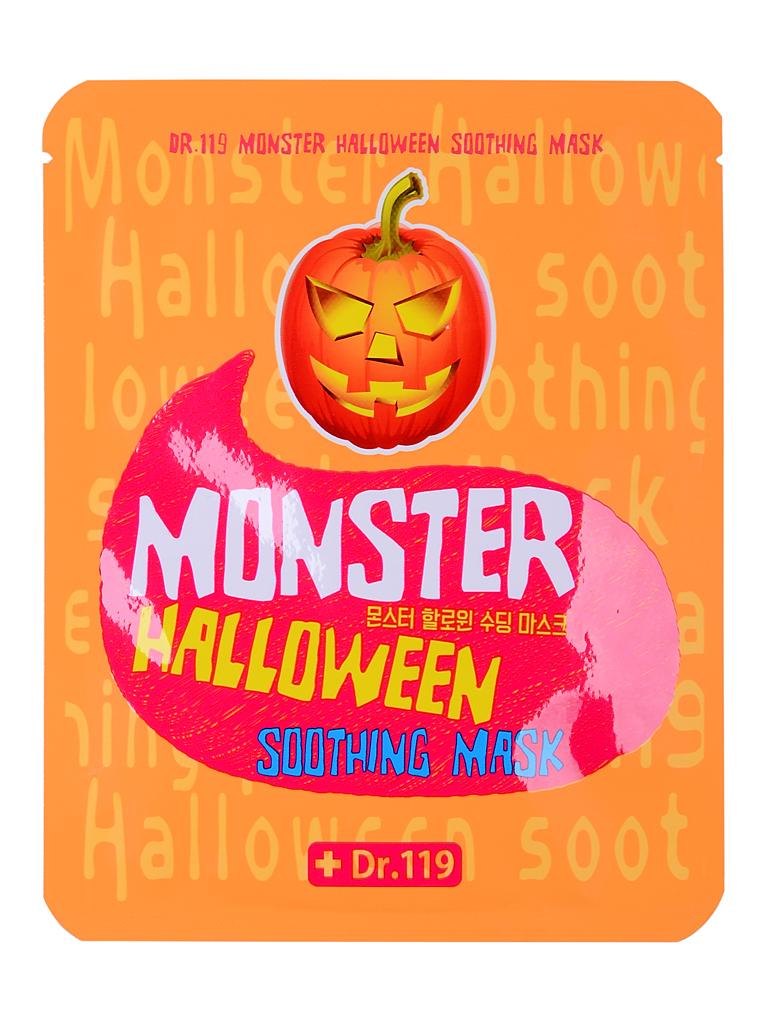 Dr.119 Маска для лица успокаивающая Monster Halloween soothing Mask, 25 мл72523WDУспокаивающая тканевая маска для лица с оригинальным эпатажным дизайном эффективно восстанавливает поврежденную после стресса кожу, сводя к минимуму раздражения и покраснения, обладает антисептическим действием. Содержит обогащенные витаминами экстракты зеленого чая и ромашки, благодаря чему заряжает энергией уставшую кожу, предотвращает возникновение высыпаний, мгновенно наполняет влагой ее глубокие слои и придает лицу благородную матовость.