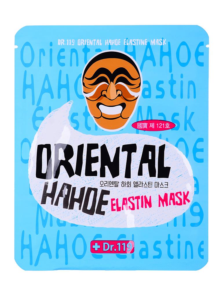 Dr.119 Маска для лица с эластином Oriental Hahoe Elastine Mask, 25 млFS-00897Тканевая маска с оригинальным принтом в виде традиционной корейской ритуальной маски «Хахве» не только ухаживает за кожей, но и позволяет ощутить национальный колорит. Содержит гиалуроновую кислоту, пантенол и ионы золота. Значительно улучшает эластичность кожи и обладает интенсивным увлажняющим действием, сохраняя здоровое сияние. Идеально восстанавливает кожу, подвергшуюся воздействию агрессивных внешних факторов.