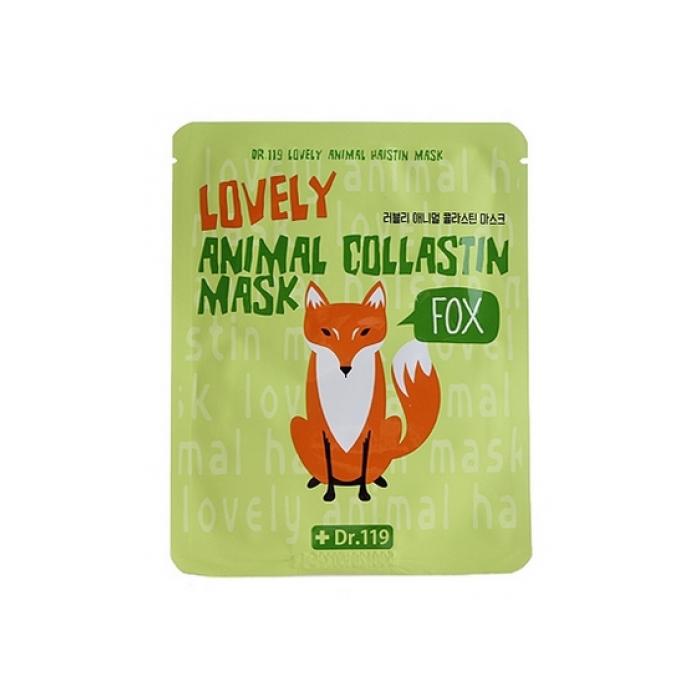 Dr.119 Маска для лица омолаживающая Lovely Anymal Collastin Mask, 25 мл