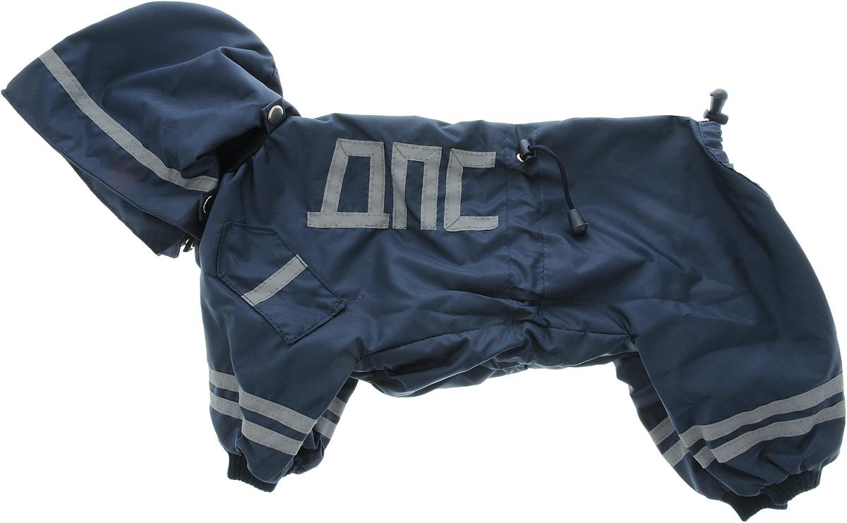 Комбинезон для собак Kuzer-Moda ДПС, для мальчика, двухслойный. Размер 230120710Комбинезон для собак Kuzer-Moda ДПС отлично подойдет для прогулок в прохладную погоду. Он стилизован под форму ДПС и оснащен светоотражающими вставками.Комбинезон изготовлен из прочной ткани, которая сохранит тепло и обеспечит отличный воздухообмен. Комбинезон с капюшоном застегивается на липучку и кнопки, благодаря чему его легко надевать и снимать. Ворот, низ рукавов и брючин оснащены трикотажными резинками, которые мягко обхватывают шею и лапки, не позволяя просачиваться холодному воздуху. На пояснице имеются затягивающиеся шнурки, которые также не позволяют проникнуть холодному воздуху.Благодаря такому комбинезону простуда не грозит вашему питомцу, и он не даст любимцу продрогнуть на прогулке.Длина по спинке: 28 см.Обхват шеи: 20 см.