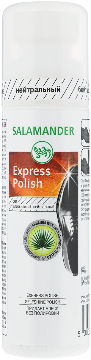 Лосьон для обуви Salamander Express Polish, нейтральный, 75 мл54 002814Лосьон для обуви Salamander Express Polish подходит для гладкой кожи. Изделие защищает и скрывает царапины. Лосьон придает блеск обуви без полировки. Порадуйте себя качественным и полезным средством по уходу за обувью. Объем: 75 мл.Товар сертифицирован.
