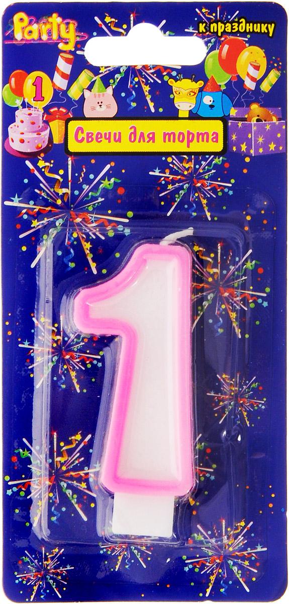 Action! Свеча-цифра для торта 1 год цвет розовый