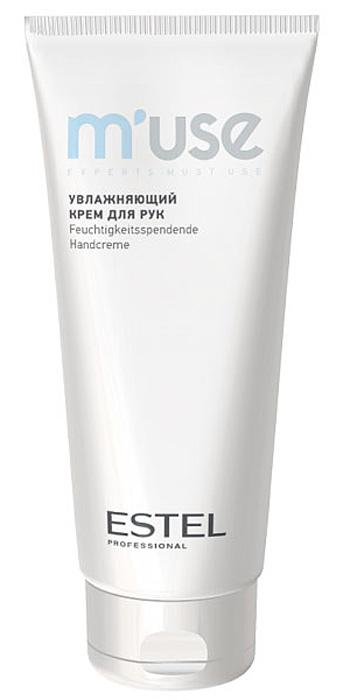 Estel MUSE Handcreme - Увлажняющий крем для рук 100 млMU100/C1Эффективно увлажняет, питает, восстанавливает мягкость и эластичность кожи.