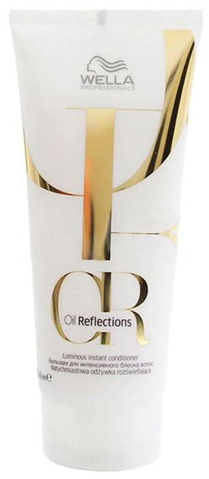 Wella Бальзам для интенсивного блеска волос Oil Reflections Luminous Instant Conditioner - 200 млSatin Hair 7 BR730MNВолшебство для Ваших волос за 30 секунд. Бальзам мягко обволакивает волосы, глубоко увлажняя их и делая чувственно мягкими. Утонченный аромат погружает в мечты о белых песчаных дюнах востока. Подходит для всех типов волос. Содержит масло камелии и экстракт белого чая.