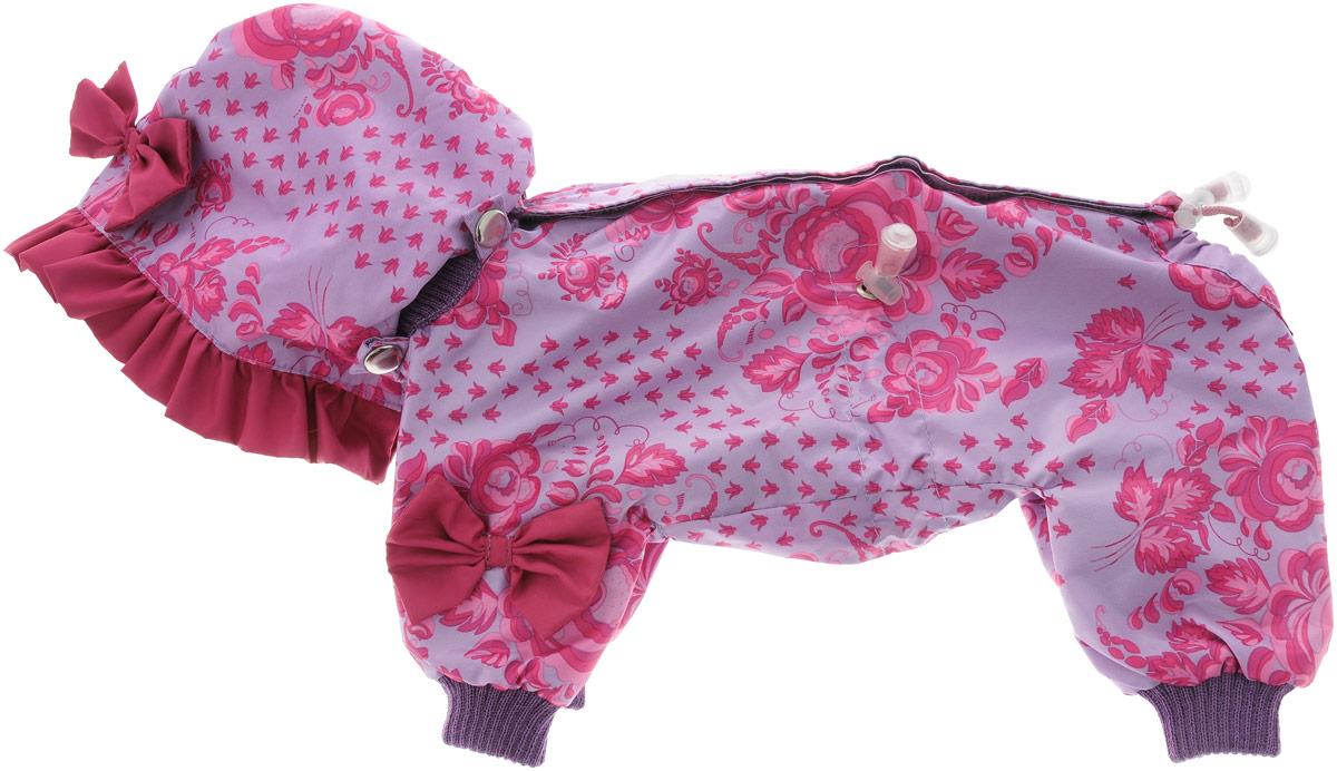 Комбинезон для собак Kuzer-Moda Мариска, для девочки, двухслойный, цвет: розовый, сиреневый. Размер 210120710Комбинезон Kuzer-Moda Мариска предназначен для собак мелких пород. Изделие отлично подойдет для прогулок в прохладную погоду.Комбинезон изготовлен из прочной ткани, которая сохранит тепло и обеспечит отличный воздухообмен. Комбинезон застегивается на кнопки, благодаря чему его легко надевать и снимать. Ворот, низ рукавов и брючин оснащены резинками, которые мягко обхватывают шею и лапки, не позволяя просачиваться холодному воздуху. На пояснице имеются затягивающиеся шнурки, которые также помогают сохранить тепло.Благодаря такому комбинезону простуда не грозит вашему питомцу, и он не даст любимцу продрогнуть на прогулке.Размер: 21.Обхват: груди: 32 см.Обхват шеи: 5,5 см.