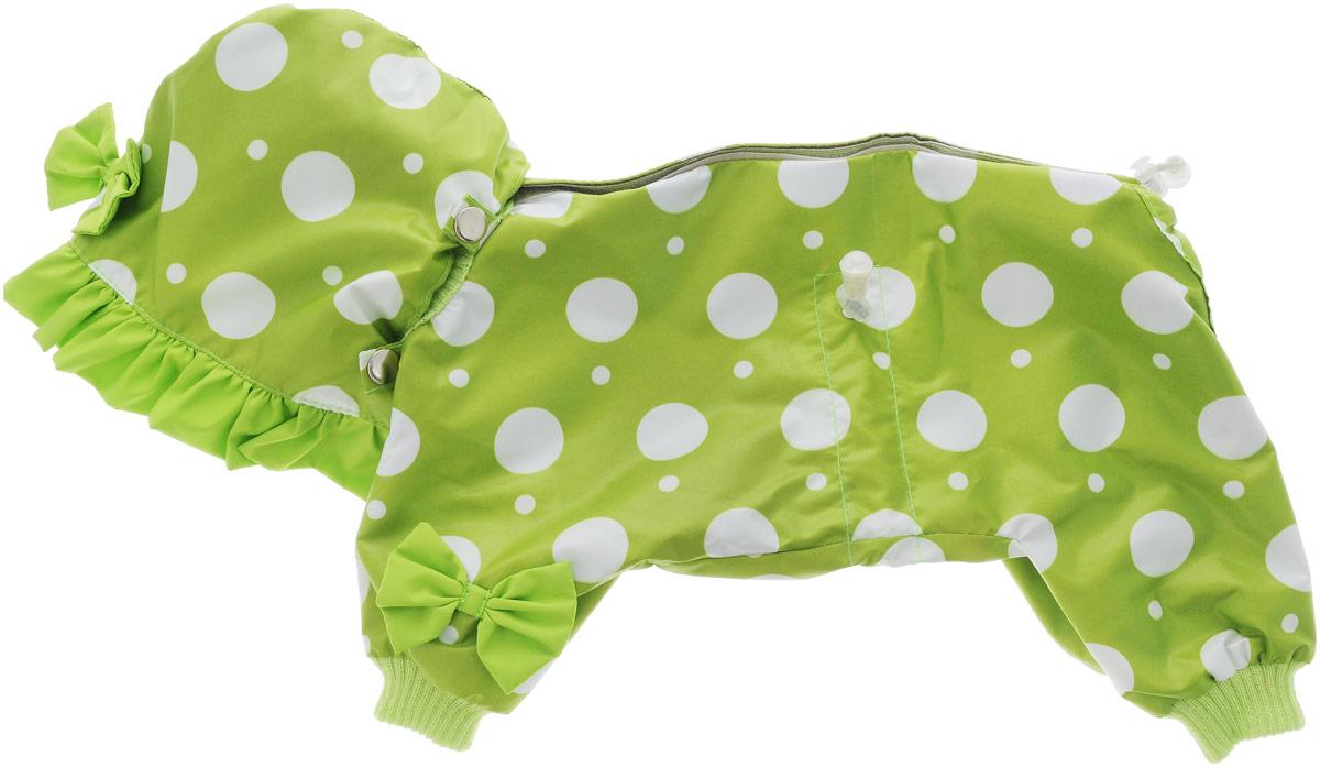 Комбинезон для собак Kuzer-Moda Мариска, для девочки, двухслойный, цвет: салатовый, белый. Размер 230120710Комбинезон Kuzer-Moda Мариска предназначен для собак мелких пород. Изделие отлично подойдет для прогулок в прохладную погоду.Комбинезон изготовлен из прочной ткани, которая сохранит тепло и обеспечит отличный воздухообмен. Комбинезон застегивается на кнопки, благодаря чему его легко надевать и снимать. Ворот, низ рукавов и брючин оснащены резинками, которые мягко обхватывают шею и лапки, не позволяя просачиваться холодному воздуху. На пояснице имеются затягивающиеся шнурки, которые также помогают сохранить тепло.Благодаря такому комбинезону простуда не грозит вашему питомцу, и он не даст любимцу продрогнуть на прогулке.Размер: 23.Обхват: груди: 34 см.Обхват шеи: 14 см.