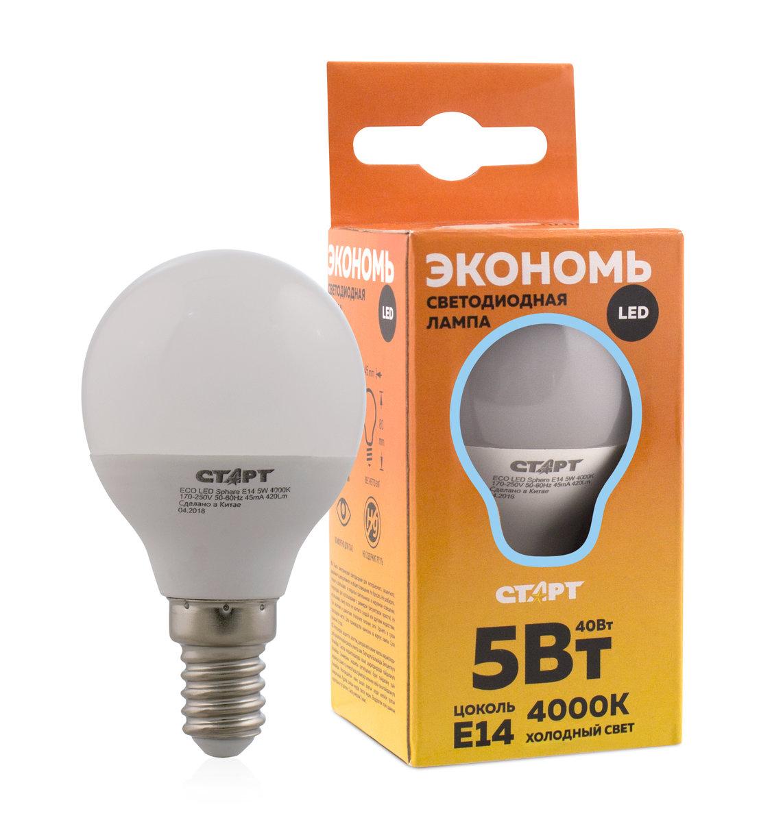 Лампа светодиодная СТАРТ, холодный свет, цоколь E14, 5W11099Светодиодная лампа СТАРТ – это самый энергоэффективный источник света, при этом имеющий рекордный срок службы. Светодиодные лампы – изделия прочные, не боятся падения с высоты человеческого роста, встрясок и вибраций. Лампа не имеет вредных материалов в своем составе, а также в процессе эксплуатации светодиодная лампа не излучает ИК- и УФ-лучи.Мощность, Вт: 5.Световой поток, Лм: 400.Напряжение: 220-240 V.Цоколь: E14.Угол светового пучка: 240°.Цветовая температура, К: 4000.Срок службы, часов: 15000.