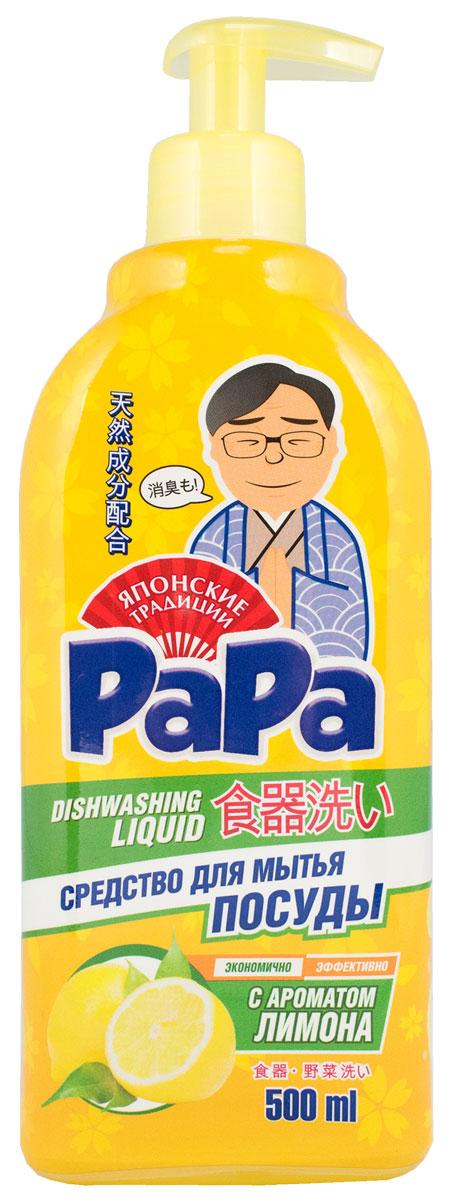 Средство для мытья посуды Papa, концентрат, с ароматом лимона, 500 мл6.295-875.0Средство концентрированное жидкое для мытья посуды и кухонного инвентаря «Рара» с ароматом лимона прекрасно удаляет любые виды загрязнений и эффективно устраняет неприятные запахи благодаря обильной густой пене. За счет высокой концентрации расход средства минимальный, а благодаря большому объему одной бутылки хватит надолго. Обладает 100% биоразлагаемостью, не нанося вреда микрофлоре септических установок. Имеет приятный лимонный аромат.- Подходит для мытья овощей и фруктов.- 100% смываемость с очищаемой поверхности.- Легко удаляет жир даже в холодной воде. - Подходит для любых видов посуды.- Натуральные масла в составе.- Приятный аромат.- Устраняет неприятные запахи. - Экономичный расход.Способ применения: нанести небольшое количество средства на губку, вымыть посуду и ополоснуть водой. Для устранения загрязнений и неприятного запаха с кухонной доски – нанести 10-20 капель средства на доску. Оставить на 20 минут, помыть в теплой воде. Для мытья фруктов и овощей – нанести 1 каплю средства, вспенить, помыть фрукты и овощи. Для устранения запаха с губки – нанести 10-15 капель средства и оставить на 10-15 минут. Способ хранения и меры предосторожности: хранить в недоступном для детей, темном сухом месте. При попадании средства в глаза промыть их большим количеством воды в течение 15-20 минут. При необходимости обратиться к врачу. Использовать строго по назначению.Состав: дистиллированная вода >30%, А-тензиды 5-15% (растительного происхождения), Н-тензиды (на основе глюкозы) <5%, глицерин (glycerol) <5%, масла: лимонное, бергамотное, петигреневое, горького померанца, лаймовое, лемонграссовое; пищевой краситель.
