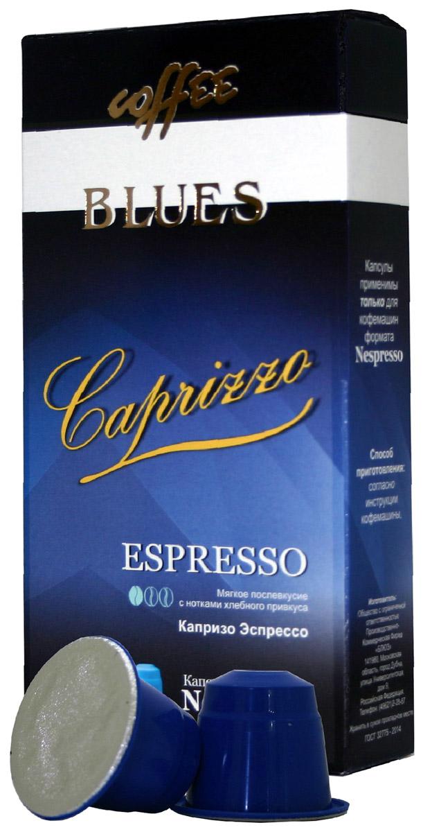 Блюз Эспрессо Капризо кофе молотый в капсулах, 55 г8056370761043Блюз Эспрессо Капризо - уникальное сочетание смеси из африканских, латиноамериканских и индийских сортов арабики в одной капсуле Эспрессо Капризо наградило напиток бархатным сбалансированным характером, который порадует нотками хлебного вкуса с мягким послевкусием со злаковым ароматом. Воздушная золотисто-ореховая пенка не разочарует настоящих ценителей эспрессо. Капсулы для машин Неспрессо.