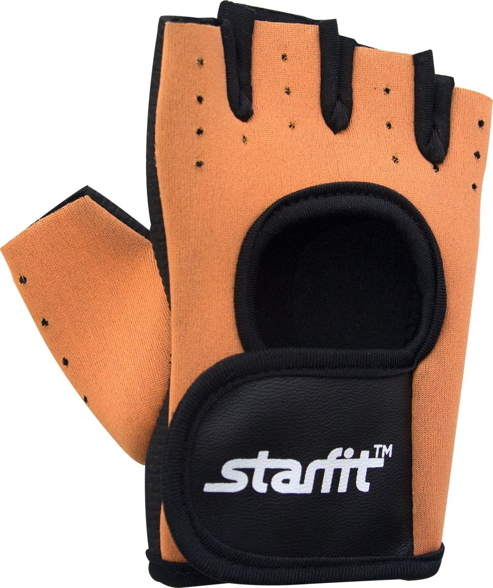 Перчатки для фитнеса Starfit SU-107, цвет: песочный, черный. Размер MPNG-BM40Перчатки для фитнеса Star Fit SU-107 необходимы для безопасной тренировки со снарядами (грифы, гантели), во время подтягиваний и отжиманий. Они минимизируют риск мозолей и ссадин на ладонях. Перчатки выполнены из нейлона, искусственной кожи, полиэстера и текстиля. В рабочей части имеется вставка из тонкого поролона, обеспечивающего комфорт при тренировках.
