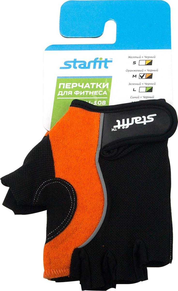 Перчатки для фитнеса Starfit SU-108, цвет: оранжевый, черный. Размер MУТ-00009553Перчатки для фитнеса Star Fit SU-108 необходимы для безопасной тренировки со снарядами (грифы, гантели), во время подтягиваний и отжиманий. Они минимизируют риск мозолей и ссадин на ладонях. Перчатки выполнены из нейлона, натуральной кожи, полиэстера и эластана. В рабочей части имеется вставка из тонкого поролона, обеспечивающего комфорт при тренировках.