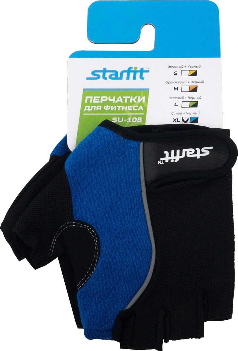 Перчатки для фитнеса Starfit SU-108, цвет: синий, черный. Размер XL04129501Перчатки для фитнеса Star Fit SU-108 необходимы для безопасной тренировки со снарядами (грифы, гантели), во время подтягиваний и отжиманий. Они минимизируют риск мозолей и ссадин на ладонях. Перчатки выполнены из нейлона, натуральной кожи, полиэстера и эластана. В рабочей части имеется вставка из тонкого поролона, обеспечивающего комфорт при тренировках.
