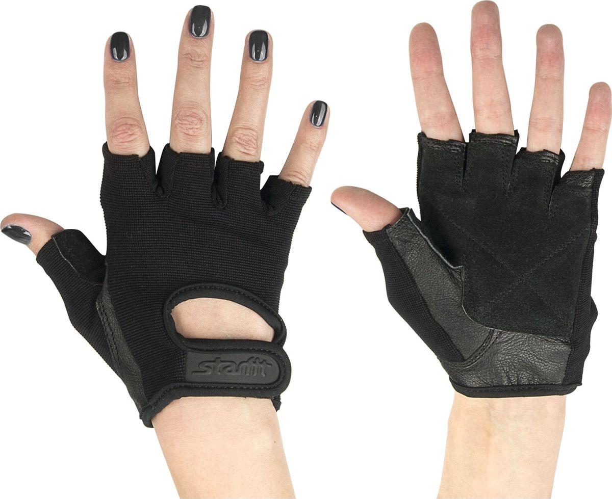 Перчатки для фитнеса Starfit SU-114, цвет: черный. Размер XL0003954Перчатки для фитнеса Star Fit SU-114 необходимы для безопасной тренировки со снарядами (грифы, гантели), во время подтягиваний и отжиманий. Они минимизируют риск мозолей и ссадин на ладонях. Перчатки выполнены из нейлона, полиуретана и эластана.