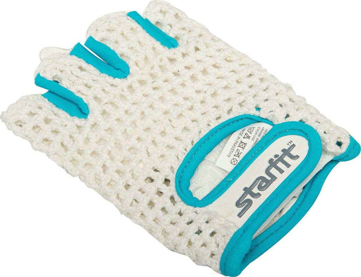 Перчатки для фитнеса женские Star Fit