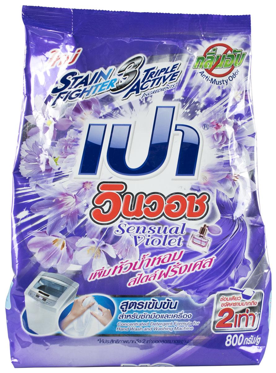 Порошок стиральный LionThailand Pao Win Wash Sensual Violet, для всех типов стиральных машин, 800 гS03301004Концентрированный стиральный порошок Pao Win Wash Sensual Violet разработан специально для борьбы с въевшимися пятнами. .Подходит для всех типов ткани, а также для белого и цветного белья. . Особая формула порошка справляется даже с засохшими загрязнениями от чая, кофе, травы, кетчупа и крови, а также с трудновыводимыми пятнами на воротниках и манжетах рубашек.. Порошок экологически безопасен, полностью вымывается и смягчает ткани.. Устраняет неприятные запахи, придавая вещам приятный аромат фиалок.. Подходит как для ручной, так и машинной стирки..Способ применения: для ручной стирки добавить 35 гр порошка на ? таза воды. .Для машинной стирки добавить 25 гр порошка из расчета на 3 кг белья, 35 гр порошка из расчета на 5 кг и 45 гр из расчета на 7 кг белья.. При наличии застарелых и трудновыводимых пятен рекомендуется замачивать вещи в порошке на 15 минут перед стиркой. .Меры предосторожности: использовать строго по назначению.. В случае появления аллергических реакций обратиться к специалисту. .Способ хранения: держать в недоступном для детей сухом месте. Состав: анионный ПАВ, цеолит, карбонат натрия, натриевая карбоксиметилцеллюлоза, оптический отбеливатель.
