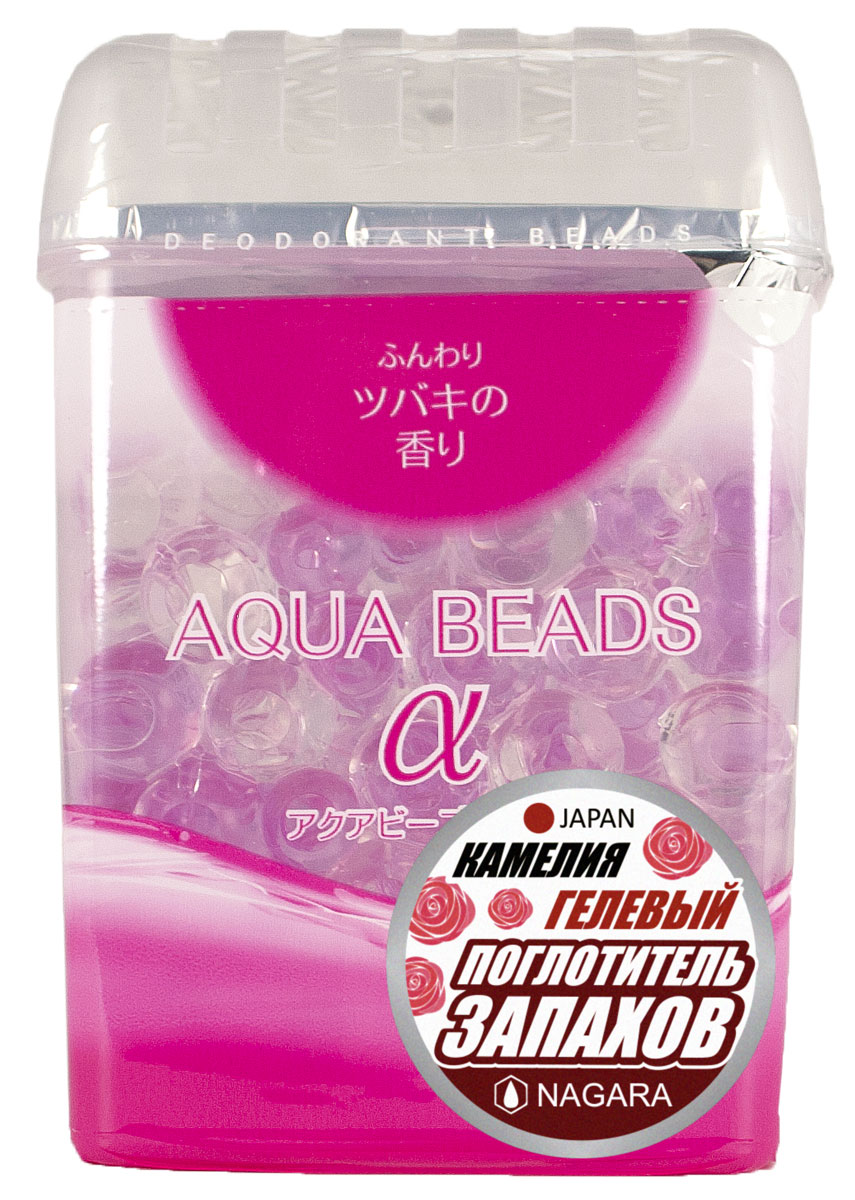 Арома-поглотитель запаха Nagara Aqua Beads, гелевый, с ароматом камелии, 360 г68/5/3Эффективно устраняет любые неприятные запахи.. Наполняет помещение цветочными нотами пиона и чайного дерева. . Большой объем и экономичный расход..Действует до 2х месяцев..Украшает интерьер.Способ применения: снять защитную пленку с крышки упаковки. .Затем снять крышку и удалить алюминиевую пленку.. Снова установить крышку. .Меры предосторожности: не смешивать с другими средствами.. Не рекомендуется использовать в автомобилях, т.к. гелевые шарики могут рассыпаться во время движения. .Способ хранения: хранить в недоступном для детей месте. .Состав: вода, неионный поверхностно-активный агент, освежитель воздуха, ароматизатор.
