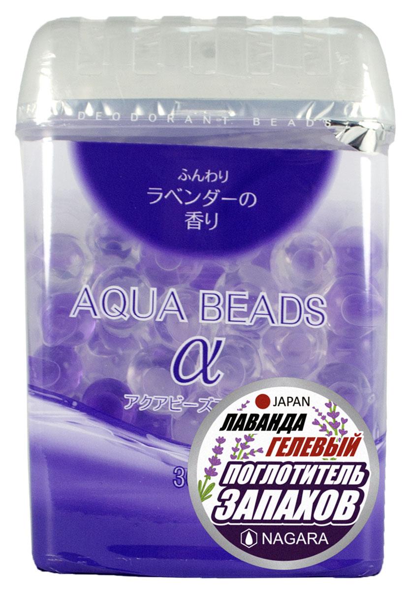Арома-поглотитель запаха Nagara Aqua Beads, гелевый, с ароматом лаванды, 360 гGC204/30Эффективно устраняет любые неприятные запахи..Наполняет помещение свежим и приятным ароматом лаванды..Большой объем и экономичный расход. Действует до 2х месяцев.Украшает интерьер.Способ применения: снять защитную пленку с крышки упаковки. .Затем снять крышку и удалить алюминиевую пленку. .Снова установить крышку. .Меры предосторожности: не смешивать с другими средствами. .Не рекомендуется использовать в автомобилях, т.к. гелевые шарики могут рассыпаться во время движения. .Способ хранения: хранить в недоступном для детей месте. .Состав: вода, неионный поверхностно-активный агент, освежитель воздуха, ароматизатор.