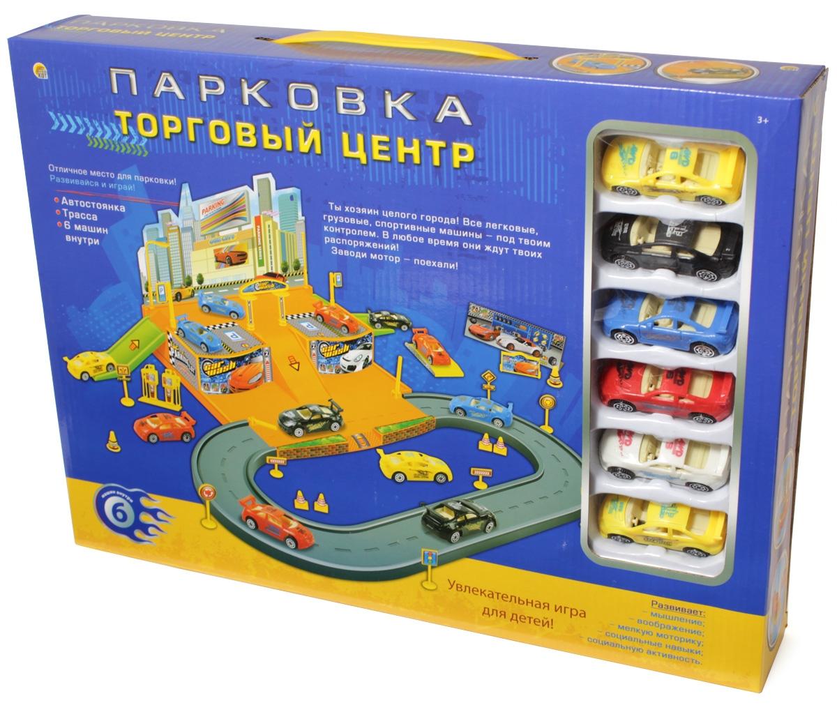 Рыжий Кот Парковка Торговый центр с 6 машинами
